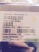 嘉興回收LCD驅動IC芯片RM67199GAO
