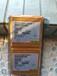东莞回收LCD驱动IC芯片 NT35521H-DPBS/3AB