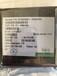 莆田回收LCD驱动IC芯片S6D05A4X01