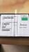 蘇州回收LCD驅動IC芯片 EK79001AM