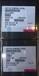 泉州回收LCD驱动IC芯片 NT35596H-DPAUN/3YZ