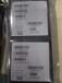 莆田回收LCD驱动IC芯片NT36525H-DPBS/4YC