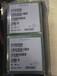 泉州回收LCD驱动IC芯片 NT51021H-DPIN/3YI