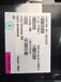 龙岩回收LCD驱动IC芯片 RM67298