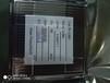 南平回收LCD驱动IC芯片HX8279-A00DPD250-P