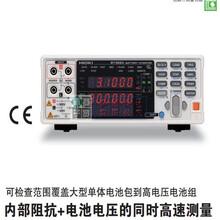 深圳BT3562电池测试仪300V日置HIOKI修复检测仪图片