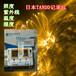 江苏大连TANDD代理温度湿度记录仪TR-72WF