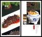 精致鲁菜菜品拍照菜谱内页设计菜谱加工制作