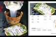 北京专业菜谱设计酒单茶单设计印刷加工