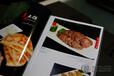 专业菜谱设计加工东北精品菜品拍照设计