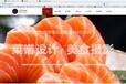 精致粤菜菜品拍照精美菜谱内页设计菜谱加工制作