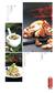 从川菜的菜谱设计和菜谱制作说味道图片