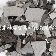 高純錳高純錳價格_高純錳圖片圖片