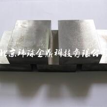 高純鉭片供應純鉭片金屬鉭Ta9999%北京環球金鼎圖片