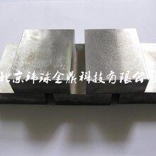 高纯钽片供应纯钽片金属钽Ta9999%北京环球金鼎图片