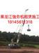 黑龍江哈爾濱專業強夯處理公司