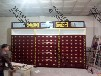 北京药店展柜厂家专做药店展柜参茸柜免费设计安装