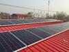 阳泉光伏家庭太阳能发电安装