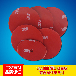 汽车装饰专用3M胶亚克力3m泡棉双面胶可移背胶强力3m粘胶