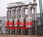 二手蒸发器二手多效降膜蒸发器价格