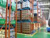 横梁式承重中型仓储货架服装布料工厂仓库货架重型仓储货架
