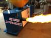 四川全自动生物质颗粒燃烧机厂家型号齐全燃烧机