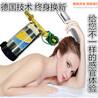 上海广东增压泵