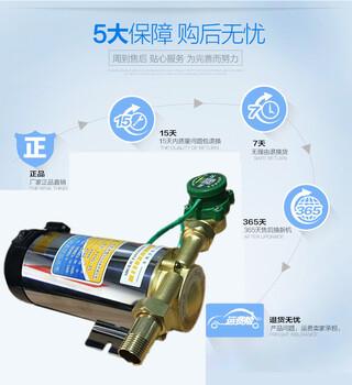 厂家直销全自动管道增压泵不锈钢燃气电热水器增压泵自来水加压泵
