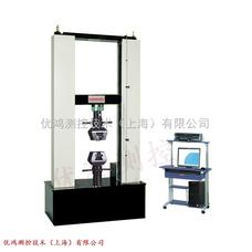 纺织面料拉力机,纺织拉力试验机价格,上海纺织试验机厂