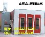 吉林通化厂家直销汽车烤漆房优质汽修厂专用高温环保烤漆房
