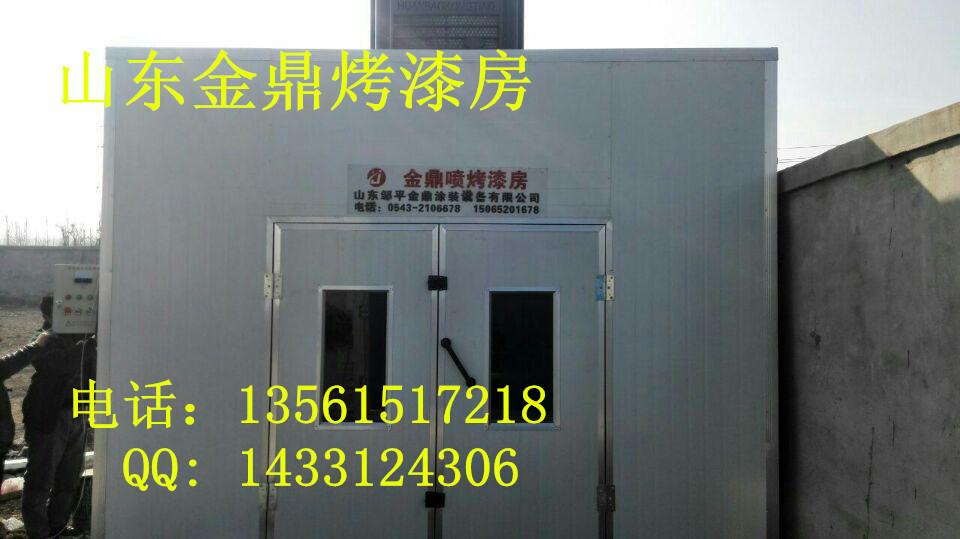石家庄高温汽车烤漆房生产安装,环保电加热设备 -黄页88网高清图片