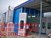 广西玉林生产安装汽车烤漆房,环保汽车烤漆房报价,厂家安装质保一年