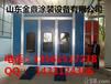 安徽芜湖生产高温环保汽车烤漆房。厂家安装汽车烤漆房质保一年
