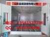 北京汽车烤漆房厂家北京厂家安装环保电加热汽车烤漆房报价