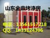 北京安装环保汽车烤漆房报价北京生产汽车烤漆房厂家可定做