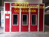 汕头钣金烤漆专用高温汽车烤漆房报价山东生产烤漆房厂家