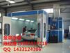 河南濮阳安装一台标准汽车烤漆房多少钱山东烤漆房生产厂家