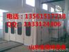 河南信阳安装防火汽车烤漆房多少钱河南生产烤漆房厂家地址