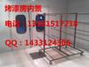黑龙江汽车烤漆房安装厂家哈尔滨标准汽车烤漆房安装多少钱