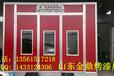 山西汽车烤漆房价格运城高温红外线汽车烤漆房安装报价