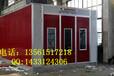 河南汽车烤漆房厂家信阳高温喷漆房价格汽车烤漆房定做价格多少钱