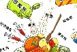 广安过期食品添加剂回收,过期食品原料回收。