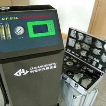 供应变速箱等量换油机-自动换油机高配快速接头