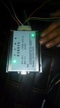 尿素系统修复器-国四车尿素节省系统-直插式尿素故障修复装置图片