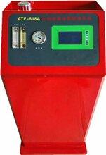 ATF全自动变速箱98件套高配接头换油机-变速箱(波箱)油可视智能换油机