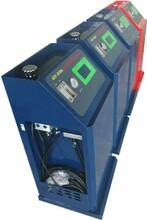 全自动变速箱换油机-ATF900A变速箱循环机