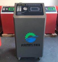 ATF变速箱换油机价格-自动变速箱换油机厂家-专业ATF变速箱高精度换油机