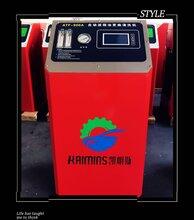 变速箱循环机-ATF自动循环机-全自动变速箱清洗换油机