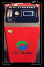 高精度自动变速箱等量换油机-全自动变速箱清洗换油机图片
