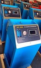 ATF自动波箱换油机-自动变速箱等量交换机-自动变速箱维修保养专用机